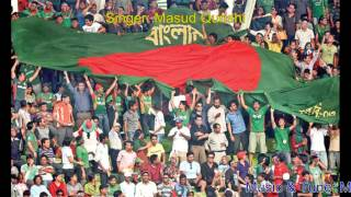 ICC World Cup 2015 Cricket theme Song Bangladesh Sokka Maro by Masud Qurishi