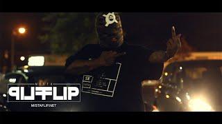 DJ Reece x Mista Flip aka Vegas Miller x Decaman: Out My Face Prod. NardNB