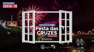 Festa das Cruzes 2020 em sua casa_Fogo de Artifício