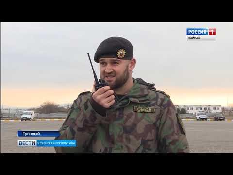 Вести Чеченской Республики 29.11.19