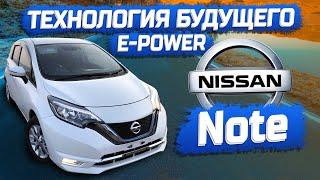 Привезли два Nissan Note E-POWER MEDALIST.Разгон до 100.Быстро и экономично.