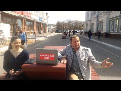 Паблик Трэвел Вологда - Горящие туры и путевки от лучших