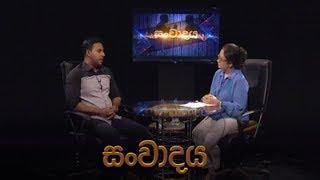 Sanwadaya - (2019-04-11) | ITN Thumbnail