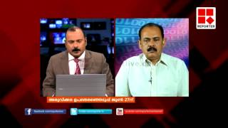 Big Story - Aruvikkara Election Next Month 27 (27-06-15 Election Date)