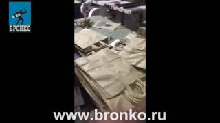 видео Печать на бумажных пакетах