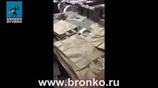 Печать на готовых бумажных пакетах(, 2017-03-31T07:43:39.000Z)