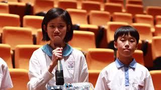 Publication Date: 2019-07-04 | Video Title: 智慧城市專題研習計劃得獎學校 - 光明學校