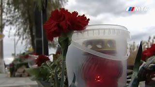 Памяти жертв теракта в Волгограде.
