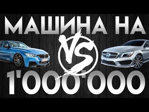 Очень популярный автомобиль toyota camry (тойота камри) теперь выпускается и в россии — по японской лицензии на совместно построенных заводах. Даже самая мощная модификация с v-образным двигателем потребляет не так уж много топлива — 9,3 л на 100 км; любителей путешествий.