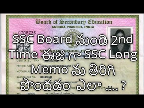 Download How To Download Your Original 10th Class Ssc Long