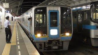 【JR四国】臨時特急「阿波踊り4号」 8分遅れで高松駅到着