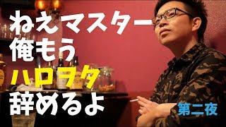 和田彩花をはじめ、なぜ主要なメンバーが売れそうな直前に辞めてしまう...