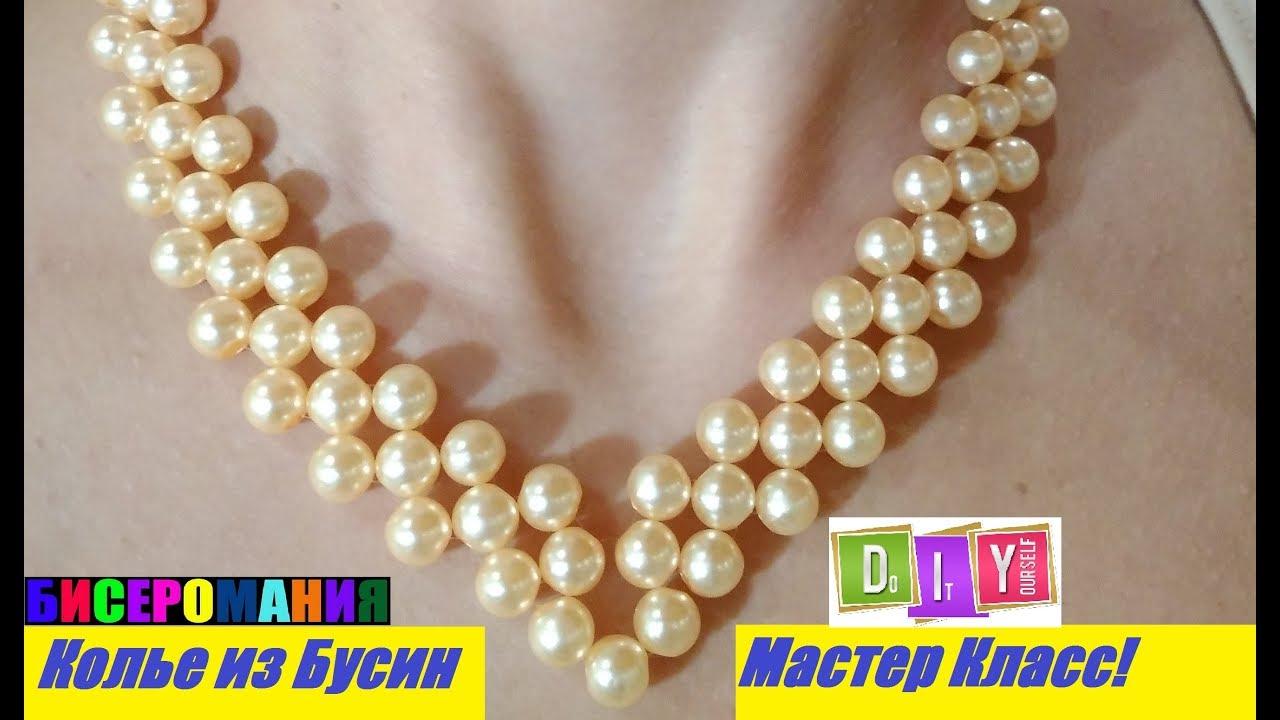 Колье ожерелье своими руками фото 820