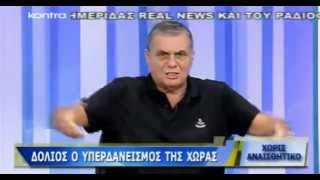 ΓΙΩΡΓΟΣ ΤΡΑΓΚΑΣ ΣΗΜΕΡΑ ΤΑ ΛΕΕΙ ΟΛΑ ΧΥΜΑ 13/9/2012