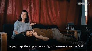 2 недели выставки за 2 минуты: Арт-проект ''Имена'' в Минске