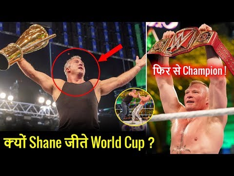REALLY ? Why Shane McMahon Won World Cup ? Brock Lesnar Universal ! WWE Crown Jewel 2018 Highlgihts