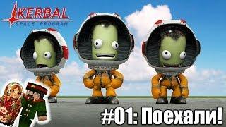 как сделать kerbal space program на русском