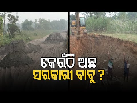 Villagers Allege Illegal Riverbed Mining For Construction Of NH In Bhadrak