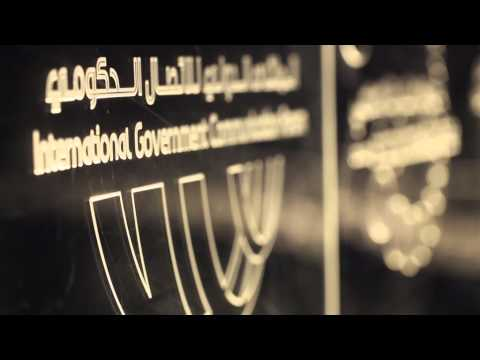 International Government Communication Forum - IGCF