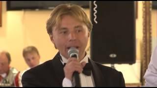 тамада на свадьбу Илья