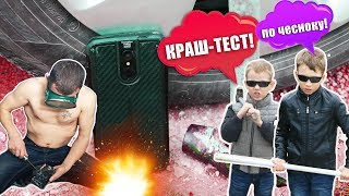 Убийцы гаджетов против смартфона - КРАШ-ТЕСТ Vernee Active