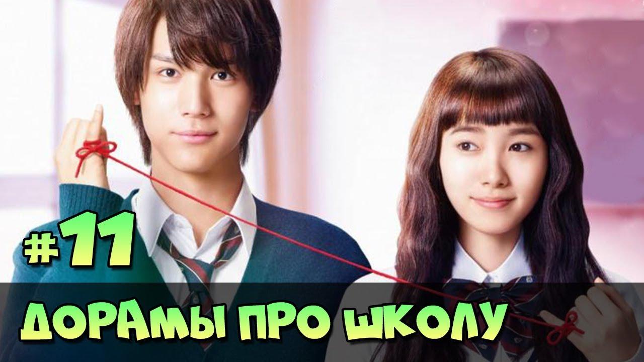 Сериал япония школа романтика комедия даты выхода фильма уилл смит