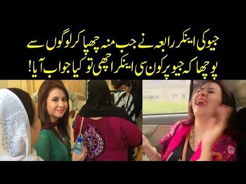Top news anchor Geo TV Rabia Anum behind the camera