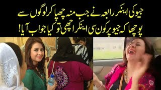 Top news anchor Geo TV Rabia Anum behind the camera