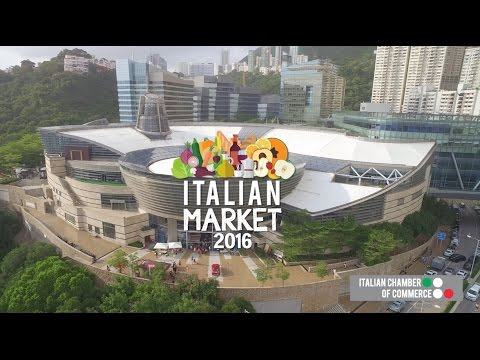 Italian Market 2016 - Hong Kong