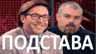 #Малахов подло подставил отца #Шурыгиной  (04.02.2018)
