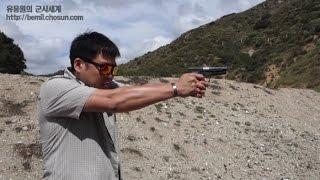 한국군 K5 권총 실사격 평가 / K5 pistol shooting test