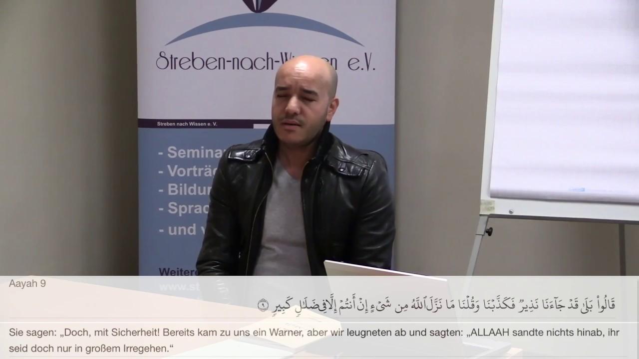 Sure Al Mulk mit deutscher Übersetzung - Wunderschöne Quran Rezitation - Streben nach Wissen e.V.