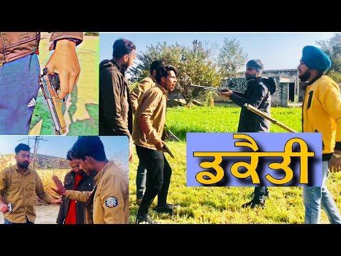 ਡਕੈਤੀ ॥ New video Team Jattz 420    New punjabi Video 2019