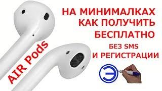 AirPods lite ВЕРСИЯ КИТАЙ