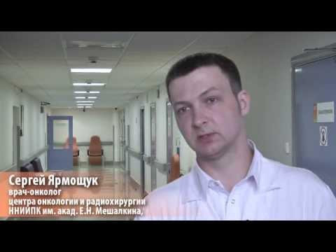Онкохирургическая служба