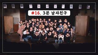 2019.11.16 가천대학교 유스호스텔 제 35회 창…