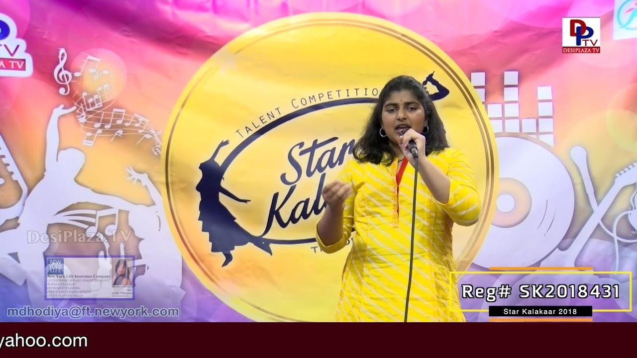 Participant Reg# SK2018-431 Performance - 1st Round - US Star Kalakaar 2018 || DesiplazaTV