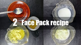 2 Face Pack recipe for  glowing skin you skin