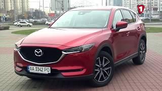 Автомобіль Року 2018. Номінант: Mazda CX-5