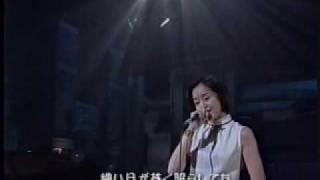 谷村有美 - 恋に落ちた