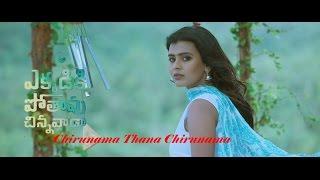 Ekkadiki Pothavu Chinnavada Movie Chirunama Song | Nikhil | Hebah Patel | cinemaa biryani