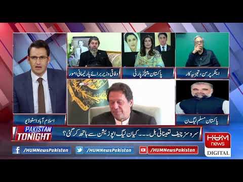 Pakistan Tonight - Wednesday 27th May 2020