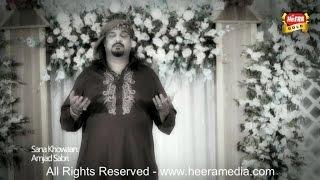 Amjad Sabri - Khasaan e Khaas - 2016