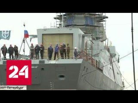 Питерские кораблестроители спустили