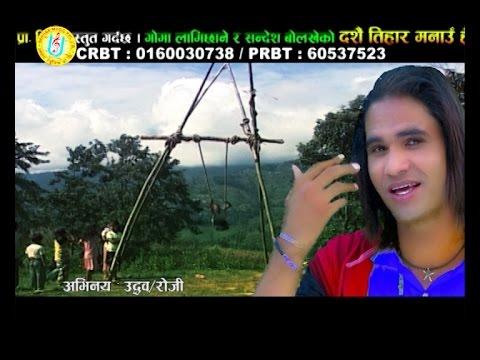 Dashain Tihar Manauhai Harshale   Full Song   Uddav Ghimire & Rita Bhandari   Upahar Music