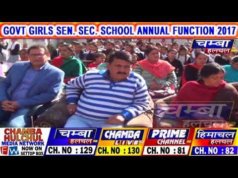 GIRLS SCHOOL CHAMBA FUNCTION 2017