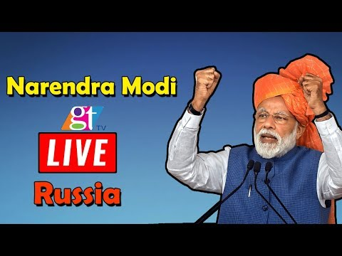 Indian Prime Minister Narendra Modi LIVE from Russia | Easte