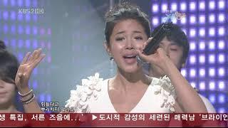 20100115 뮤직뱅크 조아   점점점  조정민
