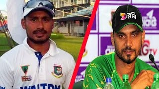 Mashrafe কে নিয়ে Ashraful যা বললেন Cricket Latest Update 2016