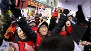 South Korea court bans